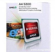 AMD双核A4-5300基础攒机配置清单价格2500元