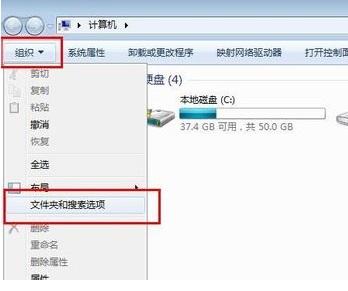 win7系统怎么隐藏文件夹