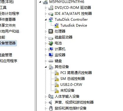 如何查看电脑有哪些驱动未安装