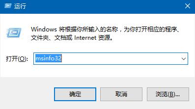 怎样快速查看电脑配置
