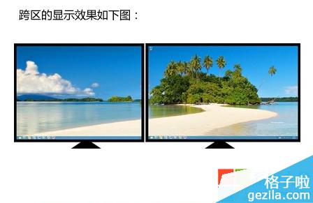 win8相同双显示设置方法
