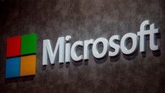 微软成立新人工智能部门