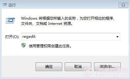 如何找回误删的电脑文件夹