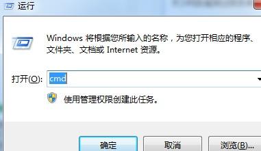 电脑只能上qq不能打开网页