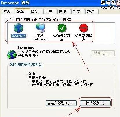 网页证书错误怎么办