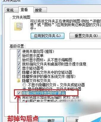 如何更改文件类型