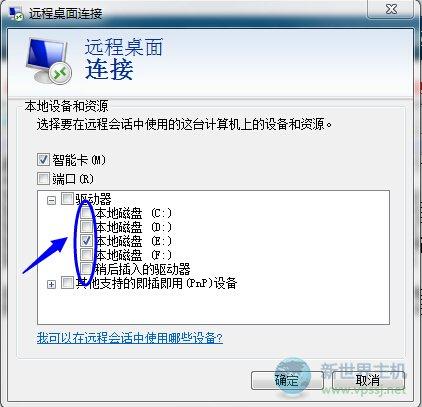 本地电脑,资源拷贝,vps